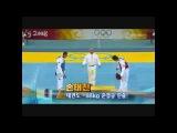 2008 Beijing Olimpic Games Servet TAZEGUL vs Son TAEJIN Watch or Download DownVids net