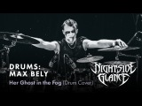 Cradle of Filth Her Ghost in the Fog Drum Cover (Nightside Glance)