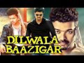 Dilwala Baazigar (2015) Full Hindi Dubbed Movie | Puli Star's Vijay