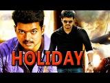 Holiday (2015) Full Hindi Dubbed Movie | Vijay, Kajal Aggarwal