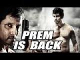 Prem is Back (2015) Full Hindi Dubbed Movie | Vikram, Sneha, Nassar