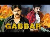Gabbar (2015) Full Hindi Dubbed Movie | Pawan Kalyan, Shriya Saran