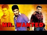 Mr Wanted (2015) Full Hindi Dubbed Movie   Mahesh Babu, Prakash Raj