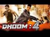 Dhoom 4 (2015) Full Hindi Dubbed Movie | Allu Arjun, Shruti Haasan