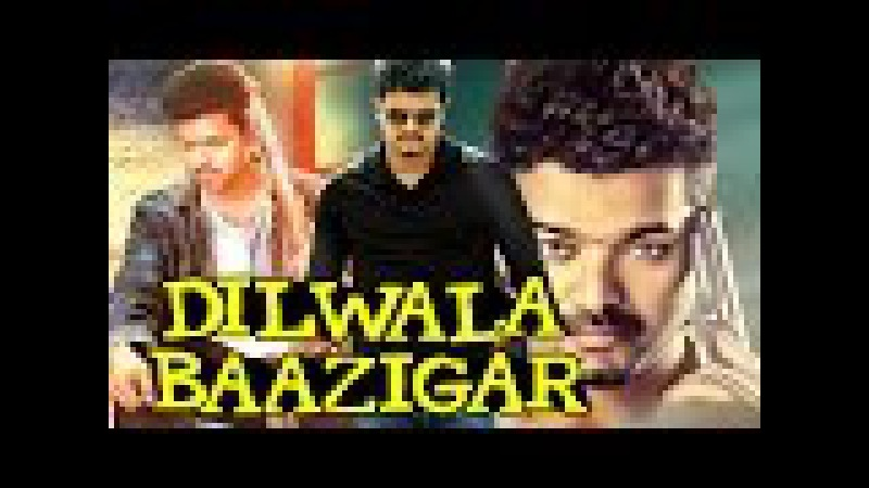 Dilwala Baazigar (2015) Full Hindi Dubbed Movie | Puli Star's Vijay