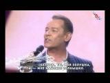 Вадим Казаченко - Золушка (Поем вместе любимые песни от 01.01.2016)