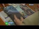 Детские книги о сексе шокировали владимирских учителей