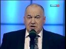 Игорь Маменко Карловы Вары