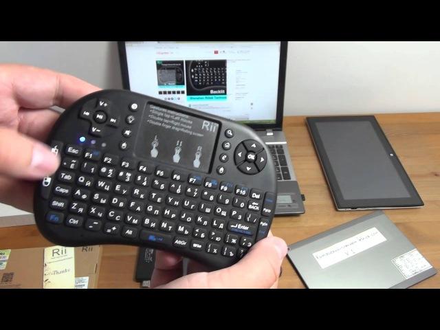 Беспроводная клавиатура для Windows и Android устройств Rii mini i8