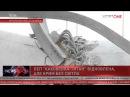 ЛЭП Каховская-Титан пустят после заключения сделки 04.01.16