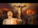 Мессия Цезаря Римский заговор изобретения Иисуса