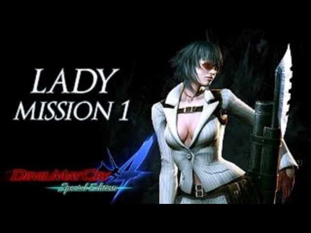Devil May Cry 4: Special Edition [HD] Lady/Trish Playthrough (LDK Mode) [Mission 1]