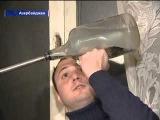 В доме азербайджанского ученого летают жидкости
