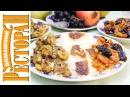 Азербайджанский плов с курицей и сухофруктами - Kulinar24TV