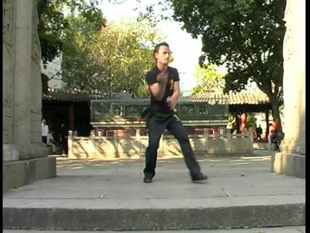 Biu Jee short form ( Biu Dze short form ) - IWCO