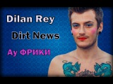 Dirt News / Ян Гордиенко Паша Бумчик #condomchallenge