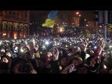 200 000 человек поют Гимн Украины - Новый год 2014 - Майдан Незалежности (HD)