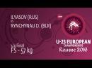 1 4 FS 57 kg I ILYASOV RUS df D RYNCHYNAU BLR by TF 14 4