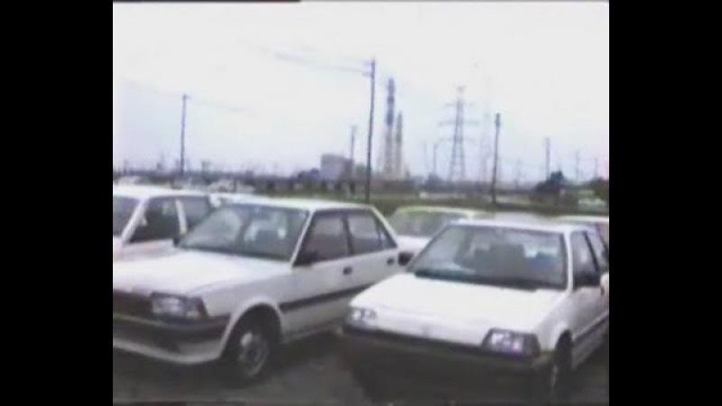 За машинами в Японию 92й год