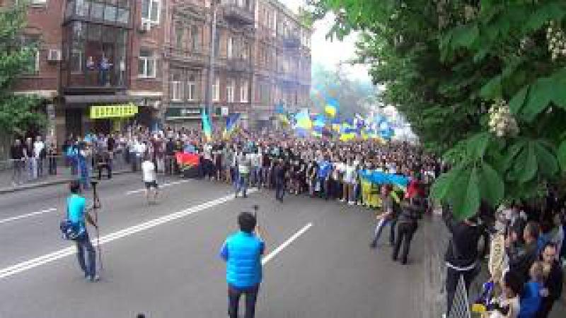 Совместный марш болельщиков Днепр Карпаты 04.05.2014 (1) Воины Света