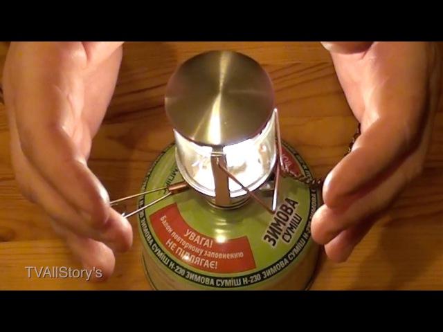 Туристическая газовая лампа, обзор, тест, доработка