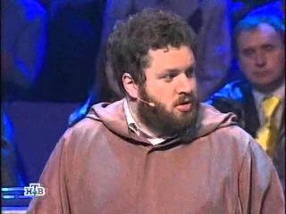 Проповеди протоиерея Димитрия Смирнова  Православные