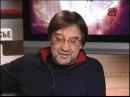 Юрий Шевчук интервью ТК Совершенно секретно 2012