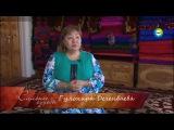 Мама 136 детей - Гульнара Дегенбаева