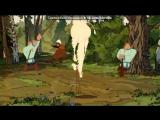 «Я обажаю шарарам» под музыку три богатыря ход канём - песня юлия. Picrolla
