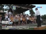 СМОТРИМ... Украинские дети бандуристы исполнили Гимн боевых укропов