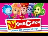 Фиксики - Мастера, игра на Андроид. Обучающие игры для детей. Fixiki gameplay HD