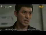 [FSG STORM] Чо Ён - детектив, видящий призраков 2 / The Ghost-Seeing Detective Cheo Yong 2 |рус.саб| 05/10 серия