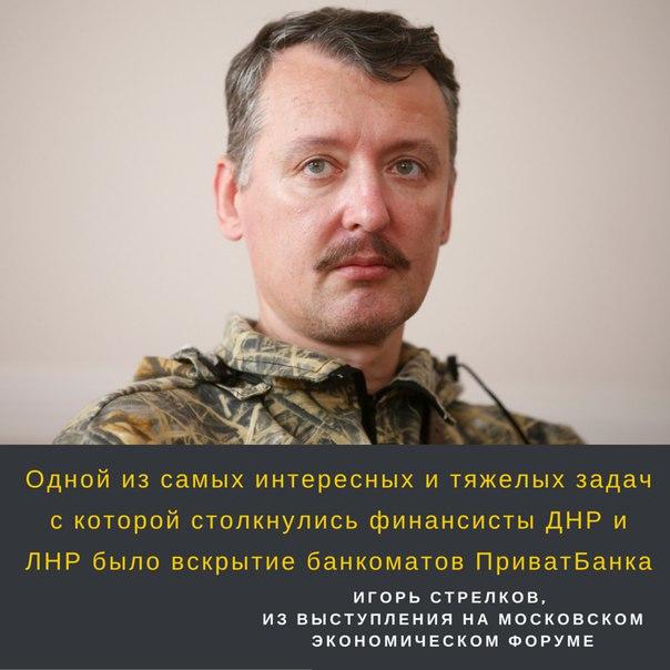 """У Путина обещают """"взять под усиленную охрану"""", украденные Россией украинские буровые установки - Цензор.НЕТ 6990"""