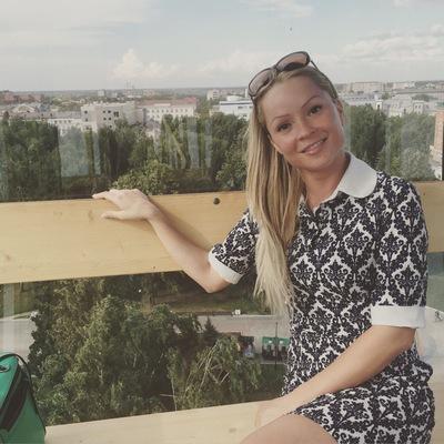 Ирина Исаева