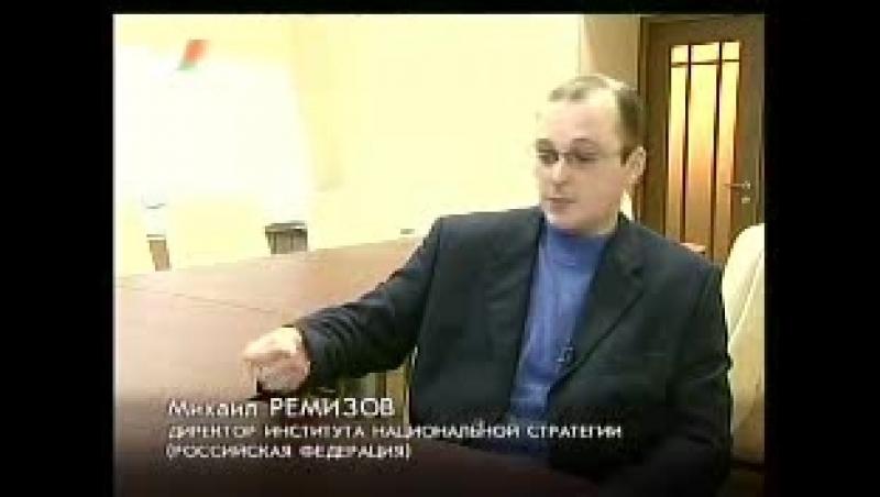 [staroetv.su] Жёсткий разговор (Первый канал БТ, 19.10.2007) Михаил Ремизов