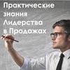 Работа Бизнес Продажи | Томск