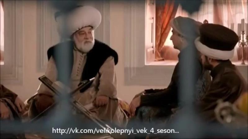 НИКЯХ Султана Сулеймана и Хюрем Султан