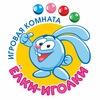 """""""ЁЛКИ-ИГОЛКИ"""" детская игровая комната, аниматоры"""