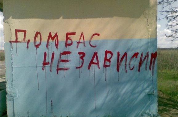 Анонс Протеста: Блог пользователя  m.i.Center: План Путіна про особливий статус Донбасу не повинен стати реальністю!