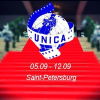 UNICA 2015 * Всемирный Кинофестиваль * 05.09.15