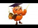 Урок 13 Математика 1 клас. ПОРІВНЯННЯ ПРЕДМЕТІВ ЗА РІЗНИМИ ОЗНАКАМИ «СУСІДИ» ЧИСЛА