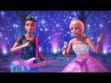 Barbie in Rock N Royals (English)