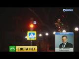 В крымских городах восстанавливают подачу электричества