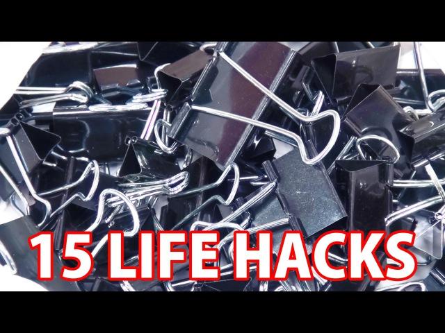 100均のダブルクリップでできる15のコト15 Life Hack things do with binder clip