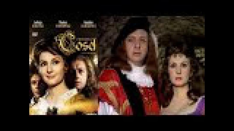 Графиня Коссель. Исторический фильм. (1 серия)