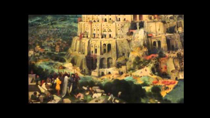 Брейгель, Вавилонская башня