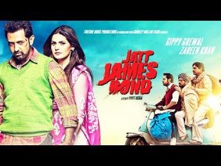 Jatt James Bond (2015) - Gippy Grewal, Zarine Khan | Punjabi Full Movie Dubbed in Hindi