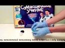 Видеообзор набора Сумасшедшие учёные и Доктор Торнадо ranok 6232