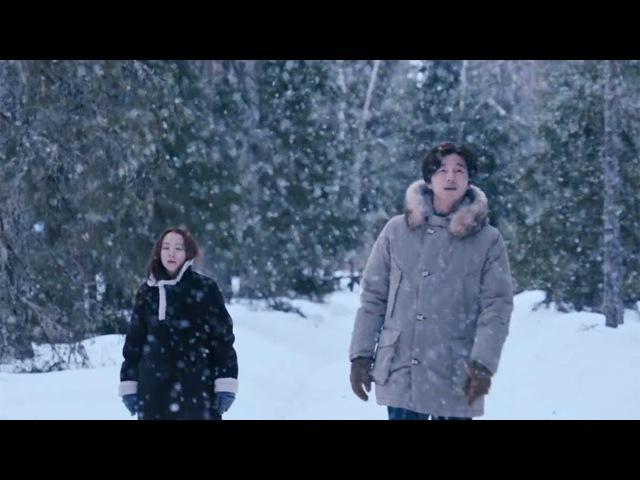 Korean Movie 남과 여 (A Man and A Woman, 2016) 30초 예고편 (30s Trailer)
