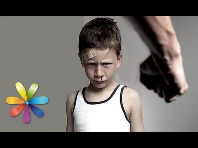 Как насилие в семье влияет на судьбу ребенка? - Все буде добре - Выпуск 636 - 16.07.15